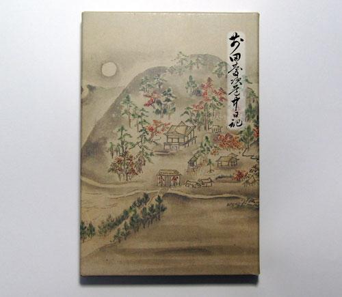 keijimaeda_06.jpg