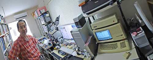 mactech0523.jpg