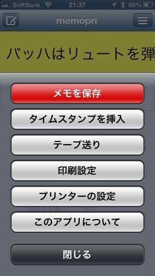 memopri_15.jpg