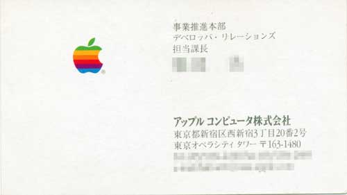 namecard_Apple.jpg