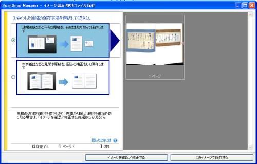 scansnapv600_A_12.jpg