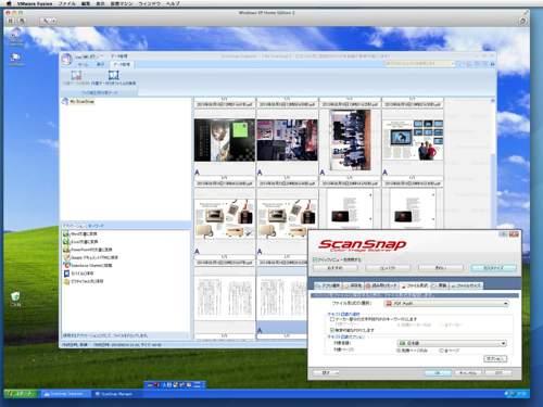 scansnapv600_A_9.jpg