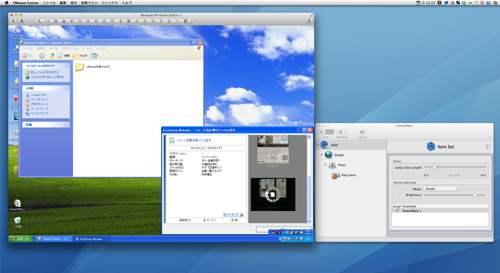 shortcut_10.jpg
