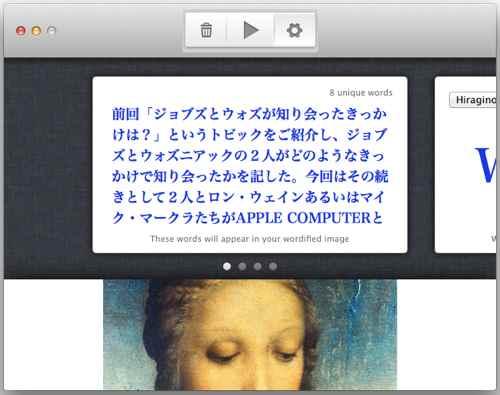 wordify_007.jpg