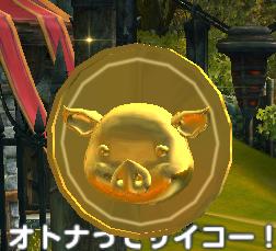 ぶたコイン1