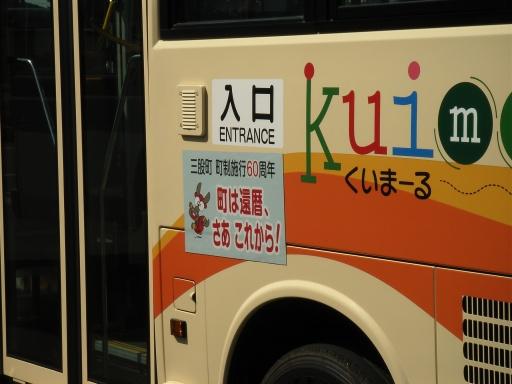 Mimata1.jpg