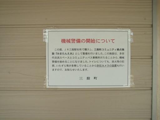 Mimata33.jpg