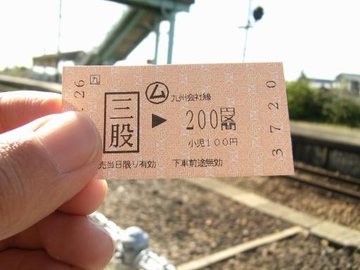 Mimata36.jpg