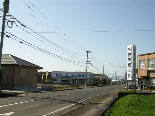 Mimata4.jpg