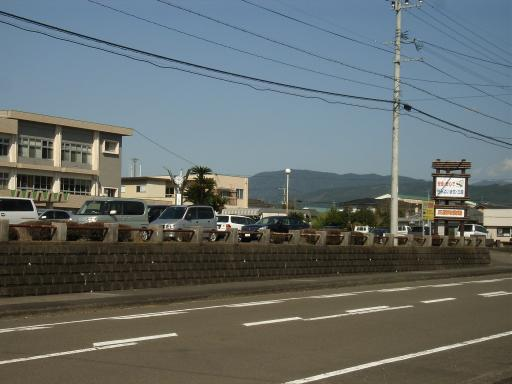 Mimata5.jpg