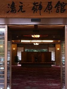 Baidu IME_2012-4-1_22-52-14