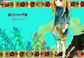 WS0058_20110709162725.jpg