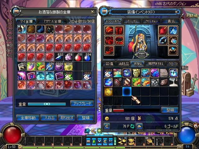 ScreenShot2012_0327_212209930.jpg
