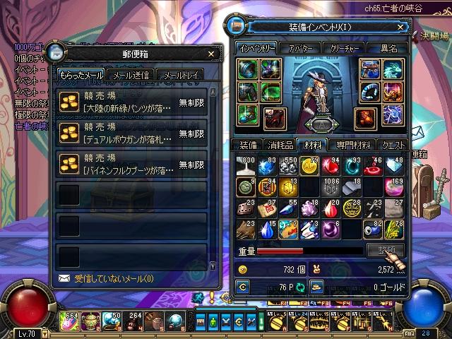 ScreenShot2012_0329_095859972.jpg