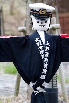 100414kakashi1.jpg