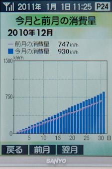 1101011taiyoukou8.jpg