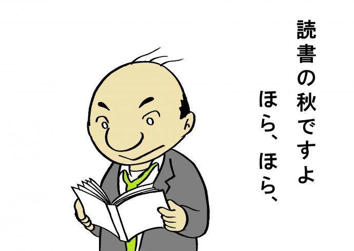 115w14_con.jpg