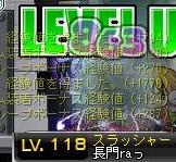 DB118.jpg