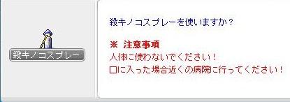 Maple111016_184917.jpg