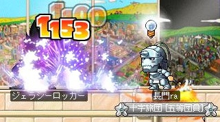Maple111017_022659.jpg