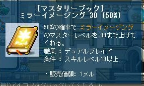 Maple111023_120154.jpg
