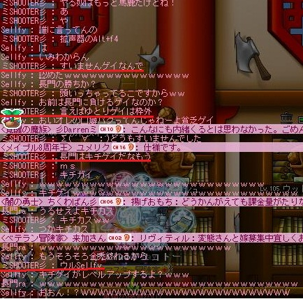 Maple111120_153616.jpg