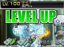 Maple111123_162528.jpg