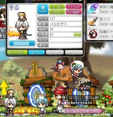 Maple111223_151312.jpg