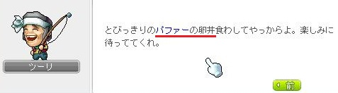 Maple111223_204025.jpg