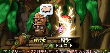 Maple111224_191924.jpg