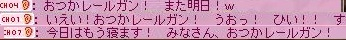 Maple111225_004904.jpg