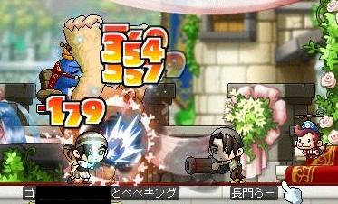 Maple111227_121642.jpg