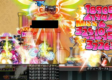 Maple111228_150123.jpg