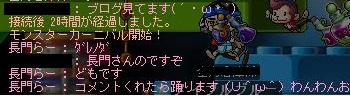 Maple111231_151317.jpg