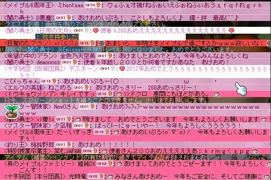 Maple120101_000205.jpg