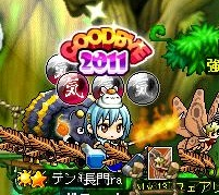 Maple120101_215934.jpg