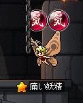 Maple120102_183927.jpg