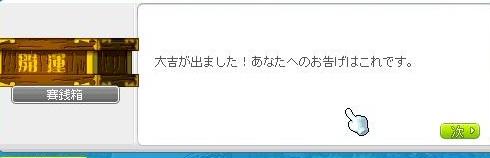Maple120102_193112.jpg