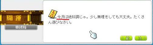Maple120102_193126.jpg