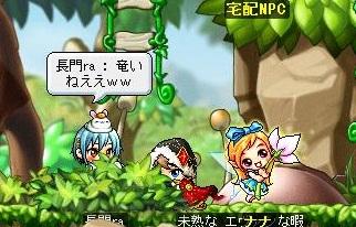 Maple120107_005307.jpg