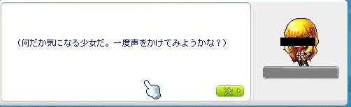 Maple120110_143022.jpg