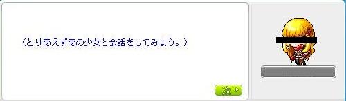 Maple120110_154803.jpg