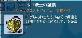 Maple120113_231441.jpg