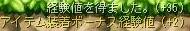 Maple120116_005718.jpg