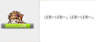 Maple120116_010120.jpg