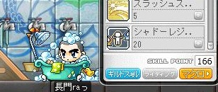 Maple120120_211950.jpg