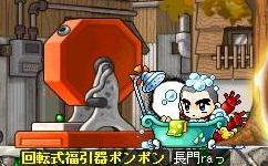 Maple120120_212034.jpg