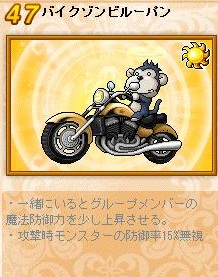 Maple120120_215440.jpg