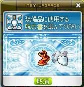 Maple120122_003430.jpg