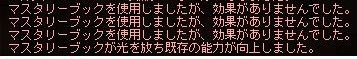 Maple120122_214613.jpg